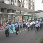 Desfile del 20 de Julio, Día de la Independencia